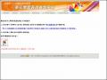台南市 多元學習表現查詢系統 pic