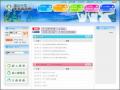教育部國民中學‧學習資源網 pic